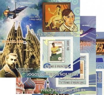 28-03-2008-deluxe-souvenir-sheets-limited-quantity.jpg