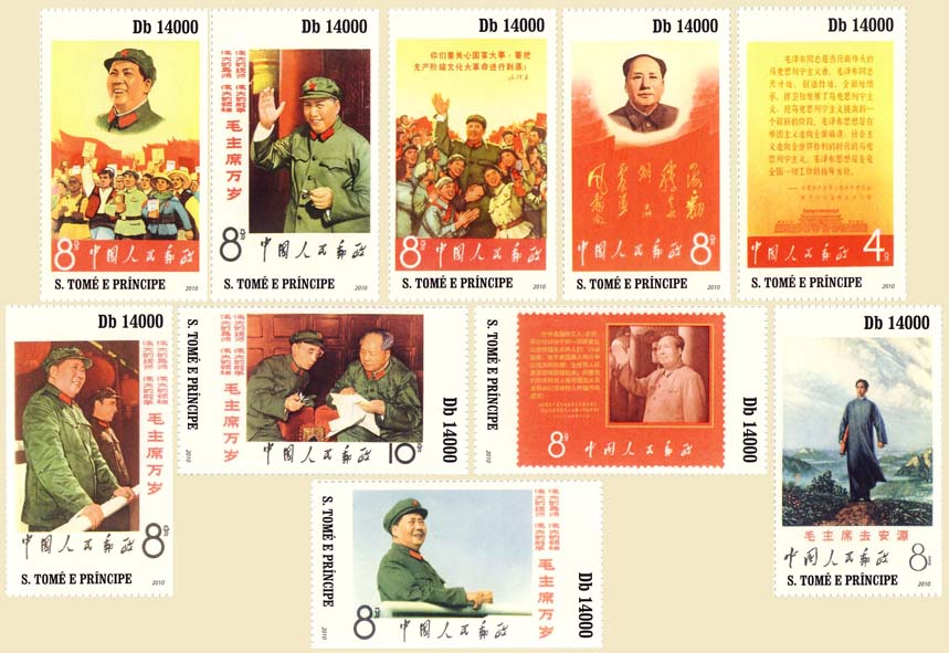 Chinese Jewels of Philately - Issue of Sao Tome and Principe postage stamps