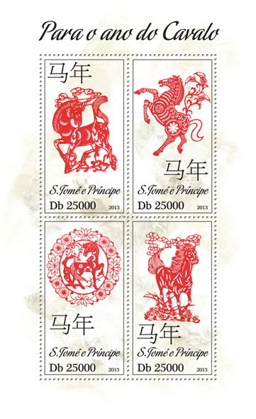 Year of Horse - Issue of Sao Tome and Principe postage stamps
