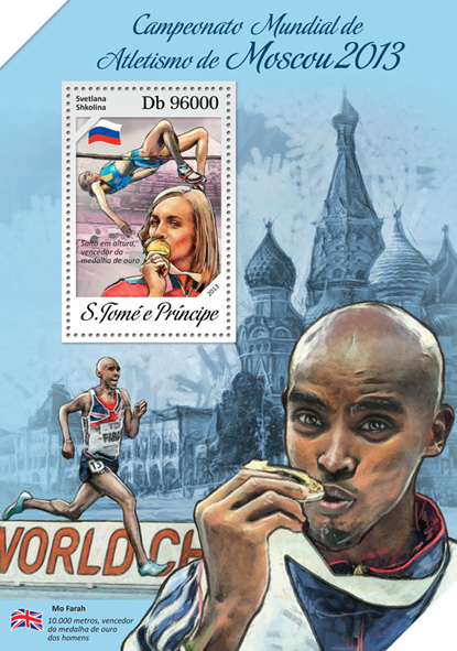 Athletics - Issue of Sao Tome and Principe postage stamps