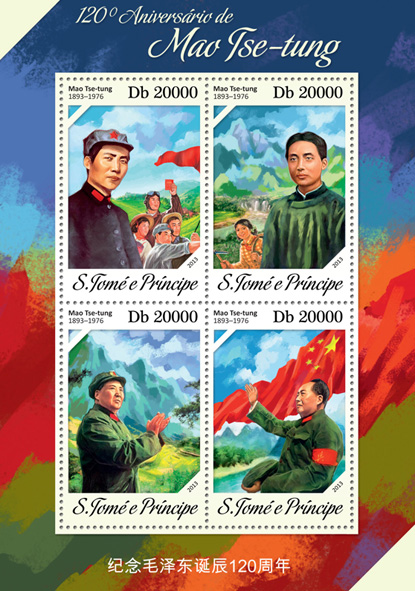 Mao Tse-tung - Issue of Sao Tome and Principe postage stamps