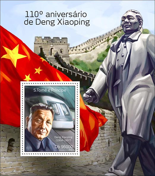 Deng Xiaoping - Issue of Sao Tome and Principe postage stamps