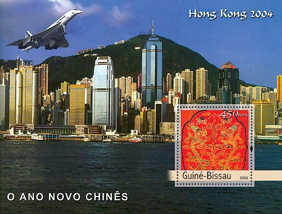 New Chinese Year & Concorde s/s - Issue of Sao Tome and Principe postage stamps