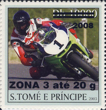 Motorcycle (2008) - black - ZONA 3 ate 20g - Issue of Sao Tome and Principe postage stamps