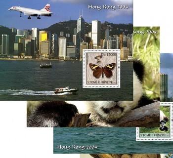 special-souvenir-sheets-de-luxe-hong-kong-2004.jpg