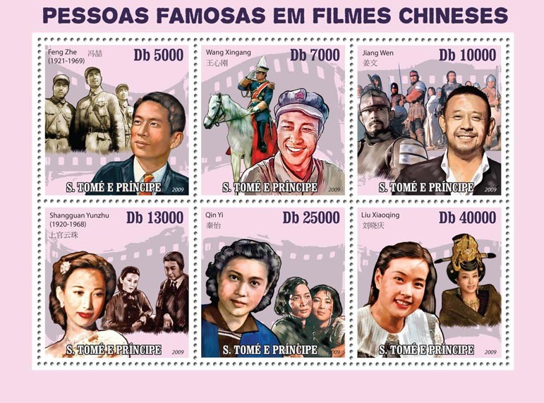 Famous People in Chinese Movies - Issue of Sao Tome and Principe postage stamps