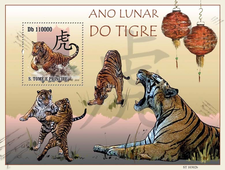 Year of Tiger 2010 - Issue of Sao Tome and Principe postage stamps