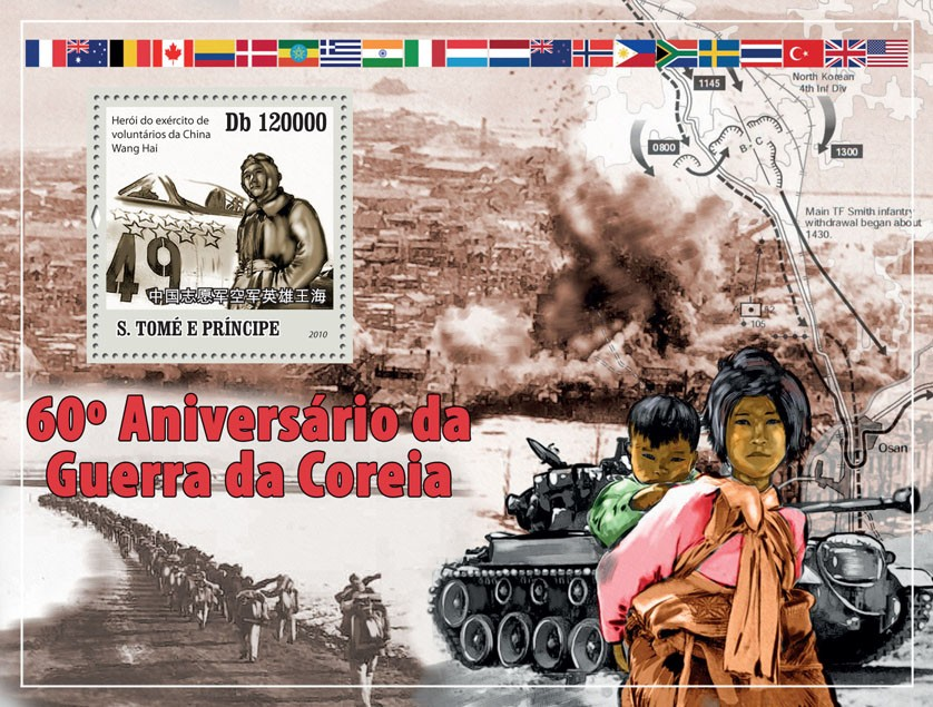 60th Anniversary of Korean War - Issue of Sao Tome and Principe postage stamps