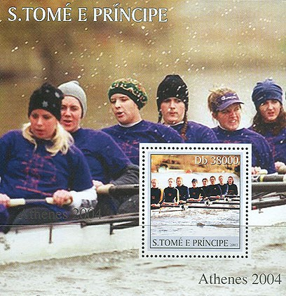 Rowing s/s - Issue of Sao Tome and Principe postage stamps