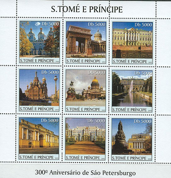 300th Anniversary St. Petersburg (monuments) 9v - Issue of Sao Tome and Principe postage stamps
