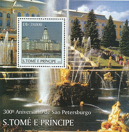 300th Anniversary St. Petersburg (monuments) s/s - Issue of Sao Tome and Principe postage stamps
