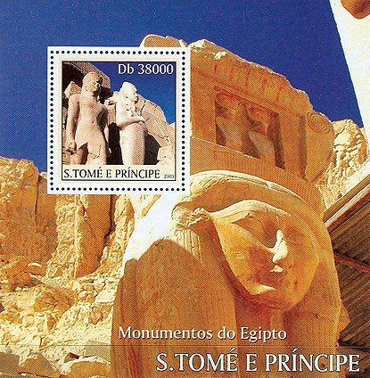 Monuments of Egypt (statue in the border) s/s - Issue of Sao Tome and Principe postage stamps