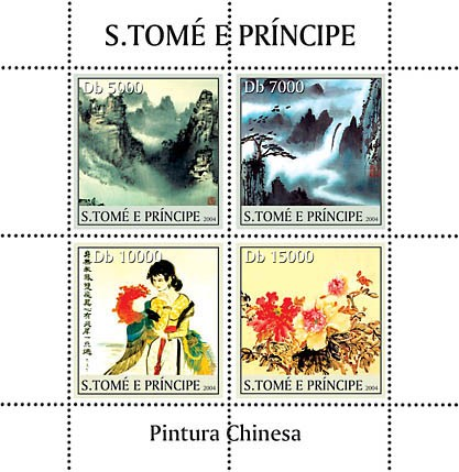 Chinese paintings 4v Peintures - Bilder - Issue of Sao Tome and Principe postage stamps
