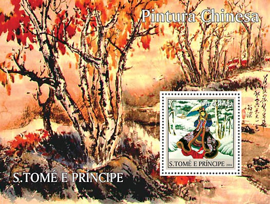 Chinese paintings s/s Peintures - Bilder - Issue of Sao Tome and Principe postage stamps