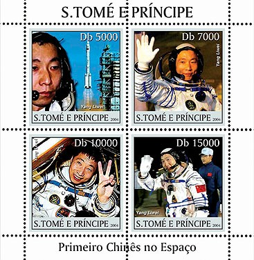 Chinese spaceman - Le Premier Chinois dans l'espace 4v - Issue of Sao Tome and Principe postage stamps