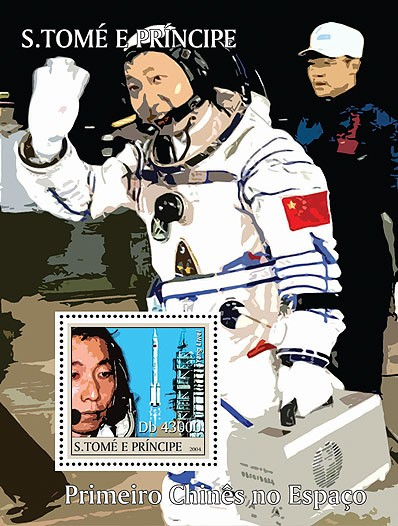 Chinese spaceman - Le Premier Chinois dans l ��?��espace s/s - Issue of Sao Tome and Principe postage stamps