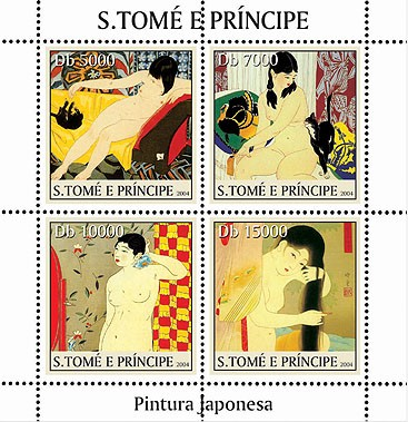 Japanese paintings - Tableaux Japonais  4v - Issue of Sao Tome and Principe postage stamps