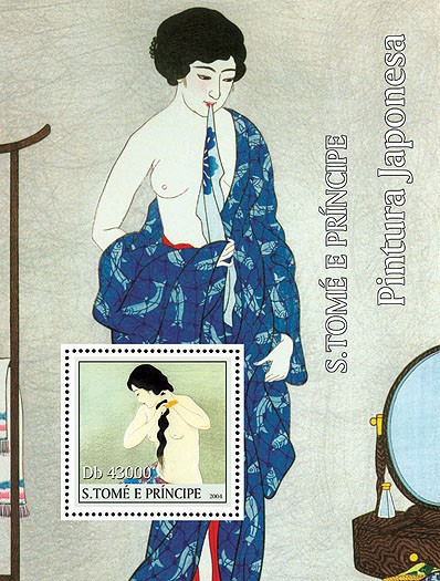 Japanese paintings - Tableaux Japonais s/s - Issue of Sao Tome and Principe postage stamps