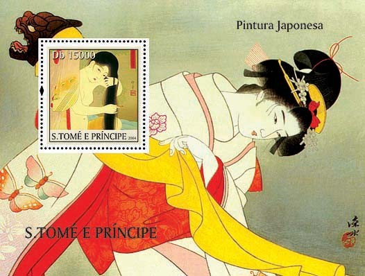 Japanese Paintings Db 15000 - Issue of Sao Tome and Principe postage stamps