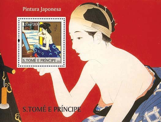 Japanese Paintings Db 7000 - Issue of Sao Tome and Principe postage stamps