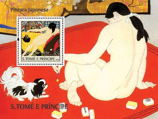 Japanese Paintings Db 5000 - Issue of Sao Tome and Principe postage stamps