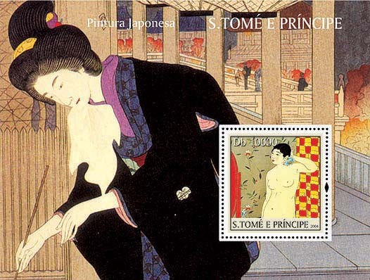 Japanese Paintings Db 10000 - Issue of Sao Tome and Principe postage stamps
