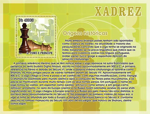 Chess - Issue of Sao Tome and Principe postage stamps