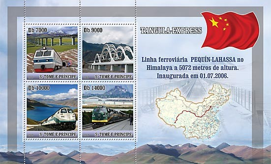 Train - Tangula Express (Pekin - Lhassa) - Issue of Sao Tome and Principe postage stamps