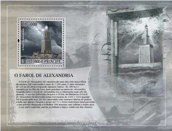 Lighthouse of Alexandria - Issue of Sao Tome and Principe postage stamps