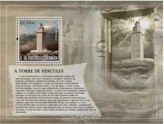 Lighthouse Gates of Hercules - Issue of Sao Tome and Principe postage stamps