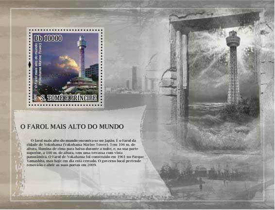 Lighthouse Alto do Mundo - Issue of Sao Tome and Principe postage stamps