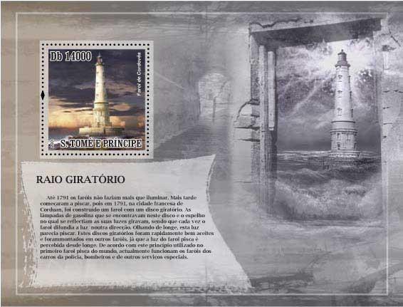Lighthouse Raio Giratorio - Issue of Sao Tome and Principe postage stamps