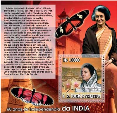 Independence of India - Indira Gandhi - Issue of Sao Tome and Principe postage stamps