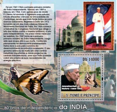 Independence of India - Nehru - Issue of Sao Tome and Principe postage stamps