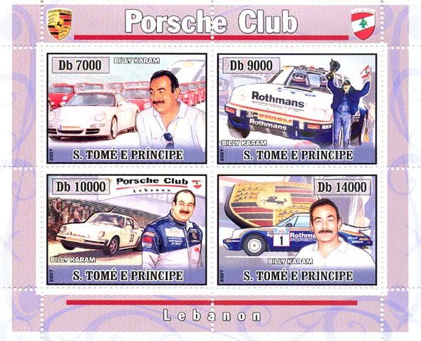 Porsche Club of Lebanon 4v - Issue of Sao Tome and Principe postage stamps