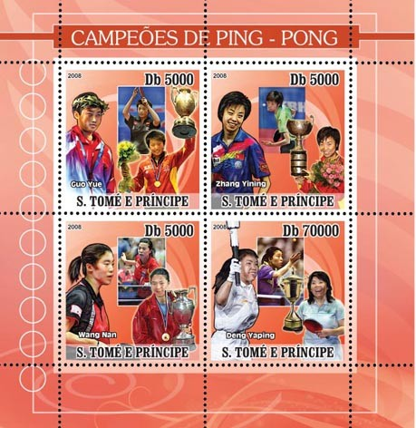 Table-tennis champions (red) - Issue of Sao Tome and Principe postage stamps