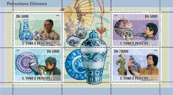 Chinese porcelain - Issue of Sao Tome and Principe postage stamps