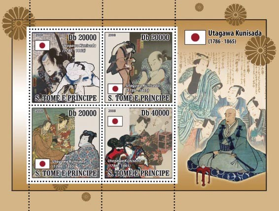 Japanese paintings ( Utagawa Kunisada ) 4v - Issue of Sao Tome and Principe postage stamps