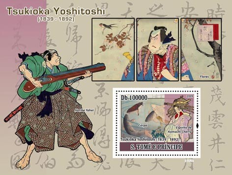 Art of Tsukioka Yoshitoshi (1839-1892) - Issue of Sao Tome and Principe postage stamps