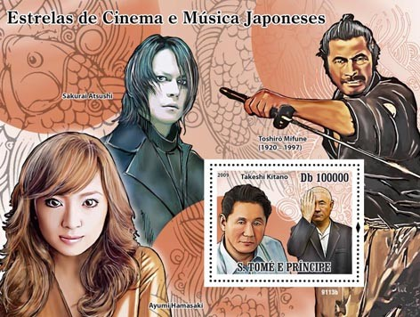 Cinema and Music Stars of Japan - Issue of Sao Tome and Principe postage stamps