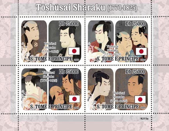 Paintings of Toshusai Sharaku (1770-1825) - Issue of Sao Tome and Principe postage stamps