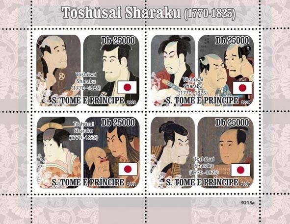 Paintings of Toshusai Sharaku (1770-1825) - Issue of Sao Tome and Principe postage stamps