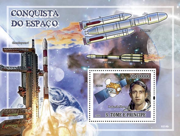 Conquest of Space (Rakesh Sharma) - Issue of Sao Tome and Principe postage stamps