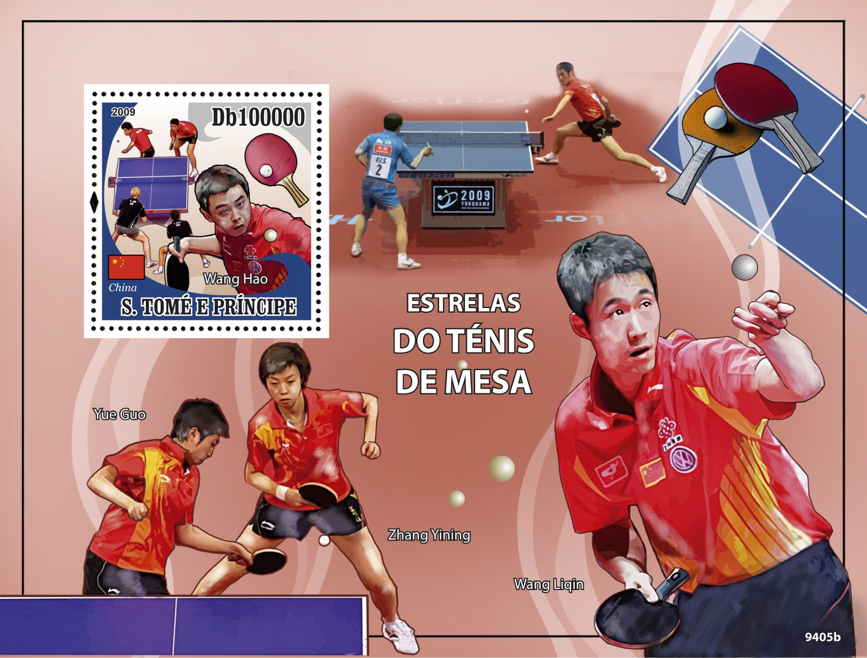 Ping Pong Stars  Wang Hao - Issue of Sao Tome and Principe postage stamps