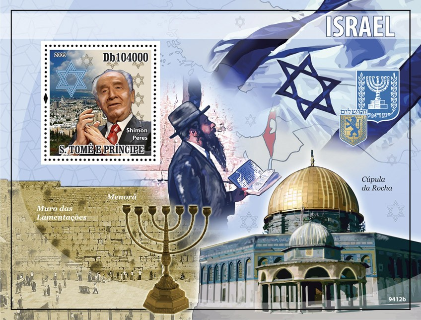 ISRAEL - Issue of Sao Tome and Principe postage stamps