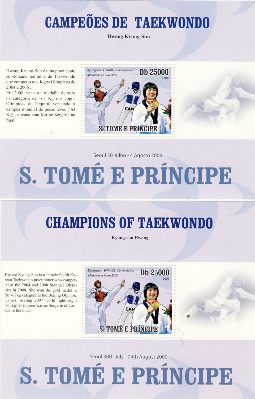 Taekwondo / English s/s and Portuguese s/s - Issue of Sao Tome and Principe postage stamps