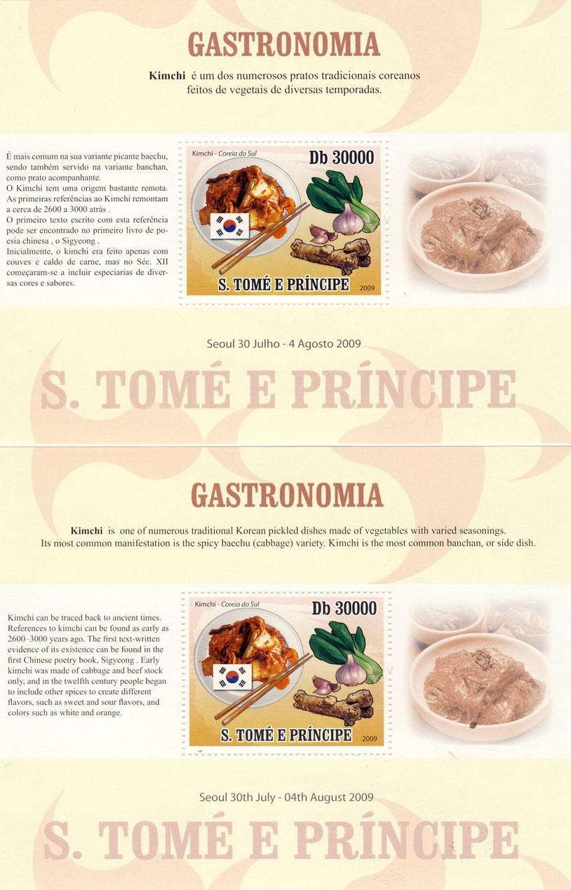 Gastronomic of World - National dishes  / English s/s and Portuguese s/s - Issue of Sao Tome and Principe postage stamps