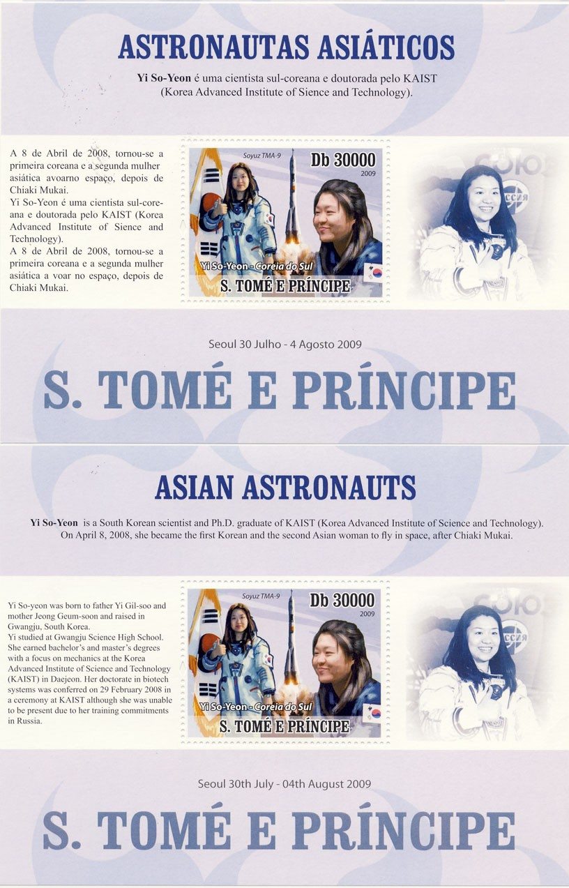 Asian Astronauts, Space  / English s/s and Portuguese s/s - Issue of Sao Tome and Principe postage stamps