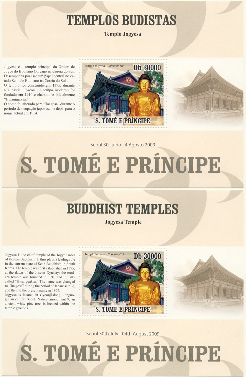 Buddhist Temples  / English s/s and Portuguese s/s - Issue of Sao Tome and Principe postage stamps