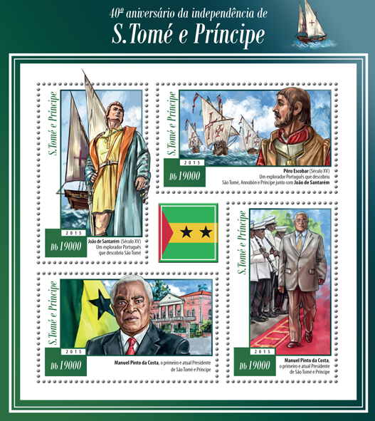 40th anniversary of the independence of São Tomé and Príncipe - Issue of Sao Tome and Principe postage stamps
